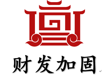 徐州财发建筑工程有限公司